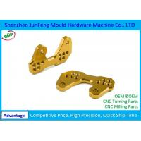 Precision Brass CNC Motor Parts For Laser Cutting Machine Accessories