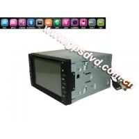 China car dvd player Universal Double Din on sale