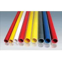 Buy cheap Fiberglass Handle from wholesalers