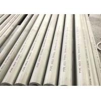 Best Astm A73 Seamless Stainless Steel Pipe With High Oxidation Resistance wholesale