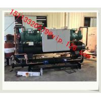 Best RS-LF50A Open Type Air Cooled Chiller/ Water Cooled Liquid Chiller / Screw Compressor Refrigeration Unit wholesale