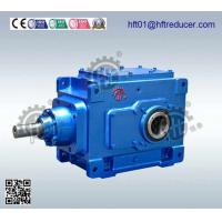 China Industrial Helical Gear Reducer / Hollow Shaft Gearbox H2sh7 Recycling on sale