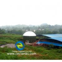 Best Liquid Impermeable Anaerobic Digester Tank With Double Membrane Roof wholesale
