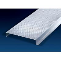 Best Construction Decorative Sheet Metal Ceiling Tiles 200mm Width H-Shape  0.6 ~ 1.0mm wholesale