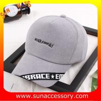 Buy cheap QF17044 Sun Accessory customized 5 panel baseball cap, Fashion ball cap for from wholesalers