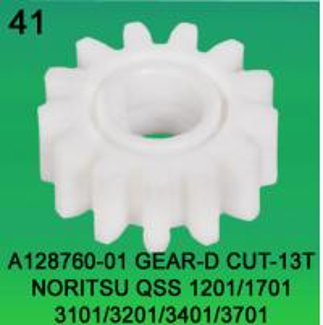 Best A128760-01 GEAR D-CUT 13 TEETH FOR NORITSU qss1201,1701,3101,3201,3401,3701 minilab wholesale