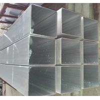 Best Quality Extrusion Aluminum Square Tubing Hollow Profiles wholesale