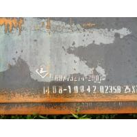China Hot Rolled Carbon Steel Plate JIS Standard SS400 A106 For Shipbuilding on sale