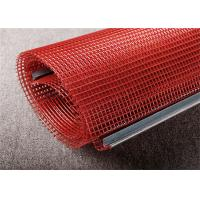 Buy cheap Self Cleaning Steel Core Polyurethane Screen, Tensioned Hook Polyurethane Bar from wholesalers