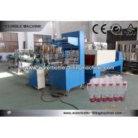 China Bottle Feeding Sorting Shrink Wrap Packing Machine For Purified Water / Milk on sale