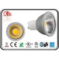 Buy cheap High Efficiency 7 Watt COB GU10 LED Spotlight 110V AC For Coffee Bar / Dining from wholesalers