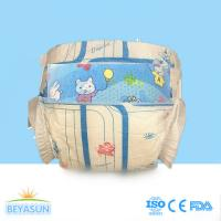 China Baby diaper manufactory machine supply baby diapers on sale