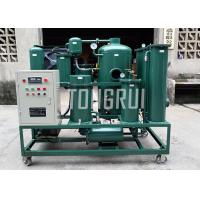 Best Easy Move Waste Oil Recycling Machine Portable Hydraulic Oil Recycling Machine wholesale