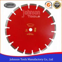 China Dry / Wet Cutting General Purpose Saw Blades 300mm Laser Diamond Saw Blade on sale