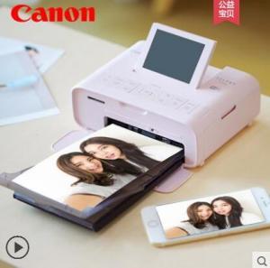 China Canon CP1300 mobile phone photo printer mini photo printer CP1200 on sale