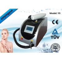 Best 8% Filter System ND YAG Tattoo Laser Removal Machine 2 Million Times Xenon Lamp wholesale