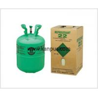 Best refrigerant R22, refrigeration gas R22, pure gas wholesale