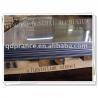 Buy cheap Aluminium Sheet from wholesalers