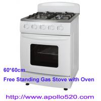 China Popular Gas Stove Oven for Middle East on sale