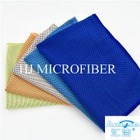 Cheap Factory Direct Microfiber Cleaning Cloth Blue Color Colorful Beach Square Towel 40*60cm for sale