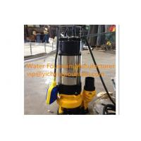 China Single Phase Sewage Submersible Pond Pump With Floating Ball 0.18 - 1.1KW on sale