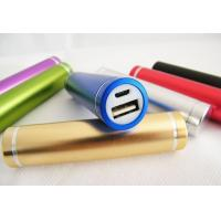 Best High Power Portable Lipstick Phone Charger 2600mah With LED Indicator wholesale