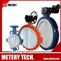 China Total Lined PTFE U Type Butterfly Valve on sale