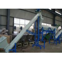 China Stable Running Plastic Washing Recycling Machine , Automatic Bottle Recycling Machine on sale