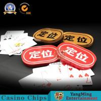 China Gambling Dealer Table Dealer Bland Marker Factory Supplier Gold Silk Screen Oval Brand Positioning Discard Cards Brand on sale