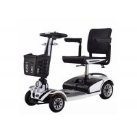 China Folding 4 Wheel Electric Scooter 250 W Motor With 20Ah Battery CE Approval on sale