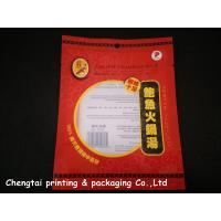 Cheap Vacuum Pack Retort Pouch Packaging / 3 side seal pouch Easy to tear for sale