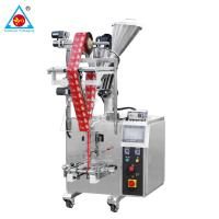 China small printing machine roll coffee powder packing machine sachet packaging machine for small business on sale