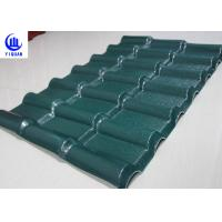 Best Stable Fire Froof Synthetic Resin Roof Tile For Villa , Residential  2.3mm Thickness wholesale