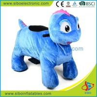 Best Sibo Kid Plush Toy Bike Coin Operated Battery Animal Indoor Games For Malls wholesale