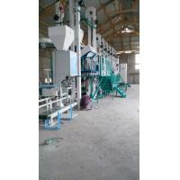 Best 60T-100T/D  rice processing machine grain processing equipment with spare parts in Africa wholesale