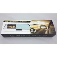 Best 4.3 inch Rearview Mirror Car DVR Camera Recorder with Dual Camera and GPS wholesale