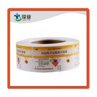 Best Custom Made Self Adhesive Printing Labels Stickers for Medicine Packaging wholesale