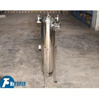 China Bottom Discharging Ss Filter Housing Small Pressure Loss Vertical Structure on sale