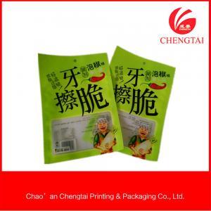 Moisture Proof Customised Retort Pouch , Food Grade Retort Packaging Snack