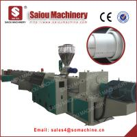 China PVC PIPE Extruding Machine plastic pipe making machinery China manufacture on sale
