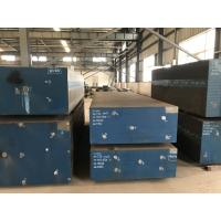 China High Cleanliness Excellent Polishing Performance Alloy Mould Block DIN1.2738/ASSAB 718H/AISI P20+NI on sale