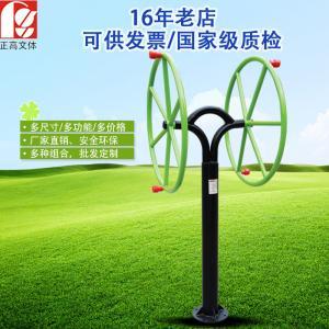 Best CE / ISO Adult Outdoor Exercise Equipment , Backyard Gymnastics Equipment wholesale