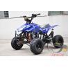Buy cheap 110CC ATV Quad Bike (QW-ATV-02A) from wholesalers