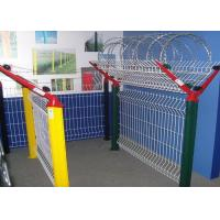 Cheap Plastic Coating Security Iron Wire Mesh Fence Airport Fence Metal Fence Powder Coating for sale