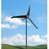 China wind generator power energy turbine(3years warranty) on sale