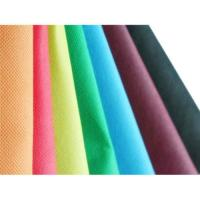 Best PP Non Woven Fabric Roll Anti Toxic Spunbond Polypropylene Fabric For Medical Mask wholesale