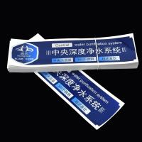 Custom Made Waterproof Self Adhesive Glossy Silver PET for Home Appliance