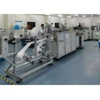 China China Supplier Automatic Nonwoven Disposable Medical Face Mask Making Machine With Ultrasonic on sale