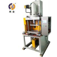 Best Emboss Shaping Hydraulic Heat Press Set Up Hardware Mould Available 20T wholesale