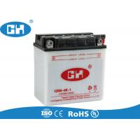Buy cheap High Performance Motorcycle 12v 9ah Battery , Harley Davidson Motorcycle Battery from wholesalers